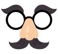 荒ぶる鼻眼鏡