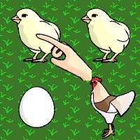 卵が先かひよこが先か鶏が先か