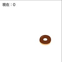爆食ドーナッツ!