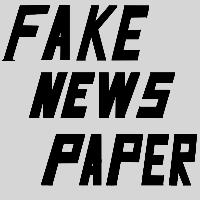 フェイクニュースペーパー