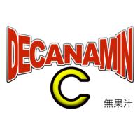 デカナミンC